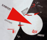 El Lissitzky - Beat the Whites with the Red Wedge